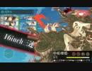 【艦これ】色々改め地声で実況動画 その146【2016春イベE7甲水上・機動】