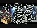 【自転車】四国キャンプツーリング ReVISIT 1日目前編【結月ゆかり】