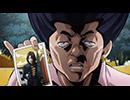 ジョジョの奇妙な冒険 ダイヤモンドは砕けない 第7話「間田敏和(サーフィス)」