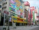 【ニコニコ動画】ヨドバシカメラの歌(新宿西口・Newバージョン)を解析してみた