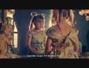 "P!nk ""Just Like Fire"" [Official MV] Lyrics"