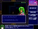 ライトファンタジーRTA_04:22:10_Part1/8
