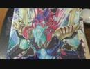 【遊戯王】超まったり開封。『コレクターズパック 閃光の決闘者』編