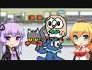 ポケモンSMフロムアニメイション