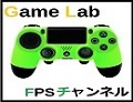 【OVERWATCH】NUMBANI 5k1d【使用コントローラ:SCUF 4PS】