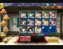 千年戦争アイギス ストーリーミッション 湿地の激戦 ☆3 【覚醒王子】 thumbnail