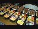 【弁当】弁当をたくさん作るぞ!その3【BENTO】