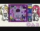 【シロノギラボ日報】「くびきの檻」を振り返っていく thumbnail