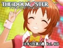 The iDOLM@STER Weekly Ranking of May 2nd week