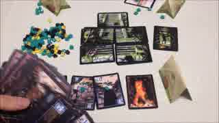 フクハナのひとりボードゲーム紹介 NO.87『インカの黄金』