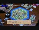 あの名作ゲーム「カタンの開拓者たち」を実況プレイPart2