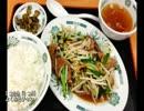 【これ食べたい】 レバニラ炒め・レバーペースト・肝焼き…