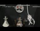 NGC『Bloodborne』生放送 最終回記念特番 4/11 thumbnail