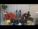 NGC『Bloodborne』生放送 最終回記念特番 7/11 thumbnail