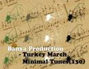 【Pump It Up】BanYa Production - Turkey March -Minimal Tunes-【BGA】