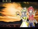 【レン/MEIKO】雨求ム浄罪ノ旅~第一章:真実へ至る道~【オリジナル】