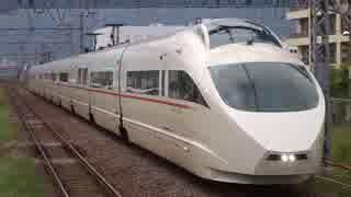開成駅(小田急小田原線)を通過・発着する列車を撮ってみた