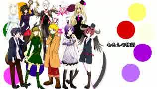 【UTAUカバー】ブラック★ロックシューター【十人十色!】 thumbnail