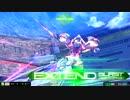 【EXVSMBON】エクストリームガンダムエクセリア視点1【パトリ】 thumbnail