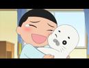 少年アシベ GO!GO!ゴマちゃん 第6話「ゴマちゃんがほしい!」