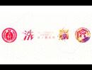 [MV]  洗脳  / feat. 鏡音リン、鏡音レン