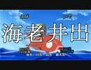 【名字替え歌】日本の名字でサイコー・エブリデイ!【ポケモンOP】