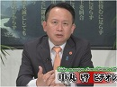 【中丸啓】ヘイトスピーチ対策法案と核抑