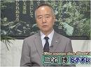 【三宅博】漂流する日本[桜H28/5/16]