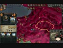 【Crusader Kings2】コッカロス家の歴史 Part39