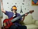 このすばOP Machico「fantastic dreamer」のベースを弾いてみた
