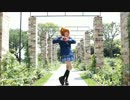 【七海ミーナ】【初投稿】愛は太陽じゃない?踊ってみた【ラブライブ!