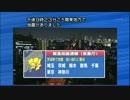 2016年5月16日21時23分 緊急地震速報