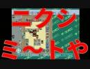 【ザ・コンビニ】我々式コンビニ経営論part17【複数実況プレイ】