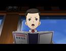 ジョーカー・ゲーム 第6話「アジア・エクスプレス」