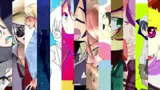 【UTAUコウ13人】クロスフェード企画【UTAUコウ企画】 thumbnail