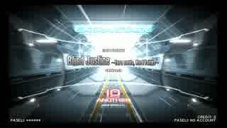 【DP九段の日常】Blind Justice(DPA)【Vol.011】