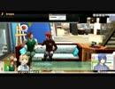 【Sims4】改・創作キャラ、シムズ世界にて。part17【ゆっくり実況】
