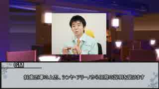 【シノビガミ】いきなり!黄○伝説。 第一話【実卓リプレイ】