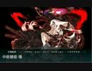 【艦これ】イベントE7甲ラスト【2016春】 thumbnail