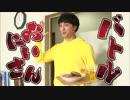 ピカ・チャン 第2話 「タイプを知らなきゃ はじまらない!」