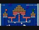 【実況】スーパーマリオメーカー world2-3【Glory Hunter】