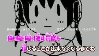 【ニコカラ】ループスピナ【歌愛ユキ】_ON Vocal