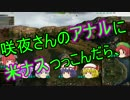 【WoT】下衆で下品なゆっくり紅魔館オブタ