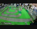 【ミニ四駆】ニコニコ超会議2016 最速フェンスカーの翌日 立体無制限部門 thumbnail