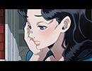 第2位:ジョジョの奇妙な冒険 ダイヤモンドは砕けない 第8話「山岸由花子は恋をする その1」
