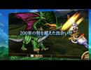 RPG「フェアリーエレメンツ」PV