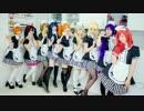 【9μHz】僕らのLIVE 君とのLIFE 踊ってみた 【ラブライブ!】