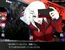 【涙歌】呪いなんて怖くない七人ミサキ【実況プレイ】Part5