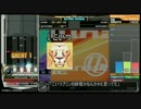 【beatmania IIDX】☆11を白くしよう part0.9a 通し動画編4【copula】