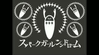 スパークガールシンドローム【ぶっ飛んでみた】